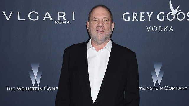 Harvey Weinstein (Photo: GettyImages)