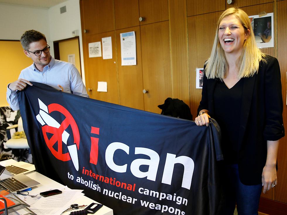 """יו""""ר ICAN, ביאטריס פיין (צילום: רויטרס) (צילום: רויטרס)"""