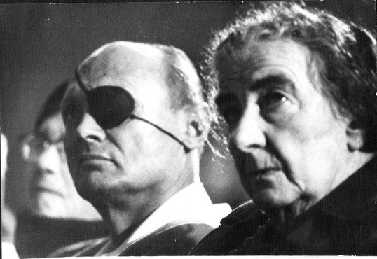 Голда и Моше Даян. Фото: Йоси Рот