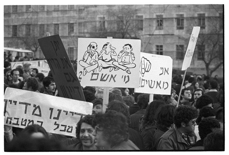 """Акция протеста. Надписи на плакатах: """"Кто виноват?"""" и """"Даян, хватит"""". Фото: Давид Рубингер"""