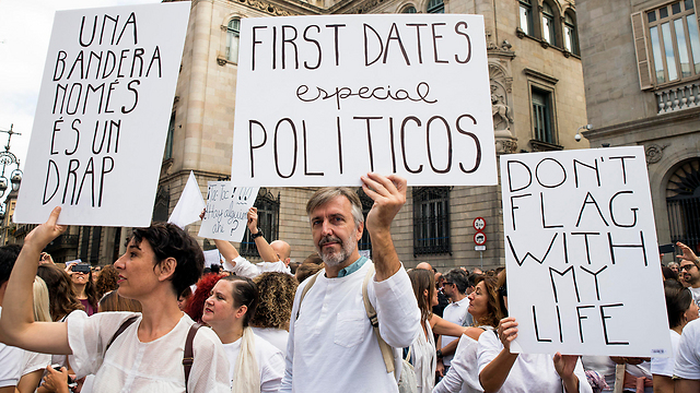 The Madrid protest for a reconciliation (Photo: MCT)