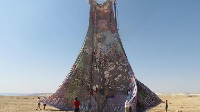The world's largest dress, made by artist Adi Yekutieli (Photo: Women Wage Peace)