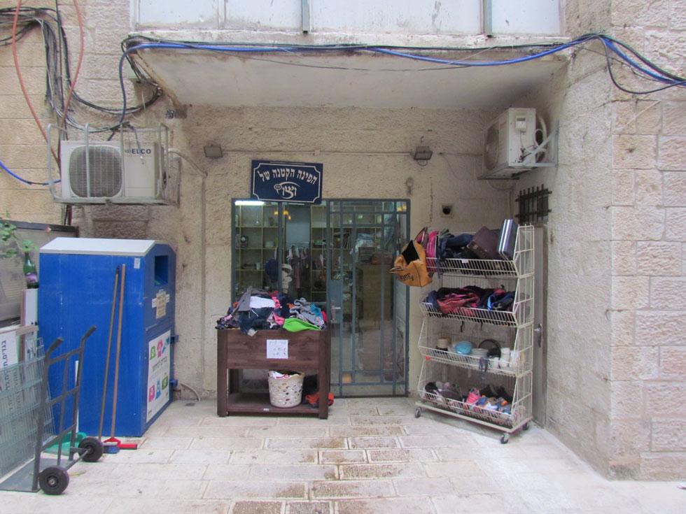 הכניסה הישנה לחנות החפצים שנראתה, לפני השיפוץ, כמחסן מבולגן ששידר עליבות   (צילום: סטודיו סטרוקטורה | יוסי שושן)