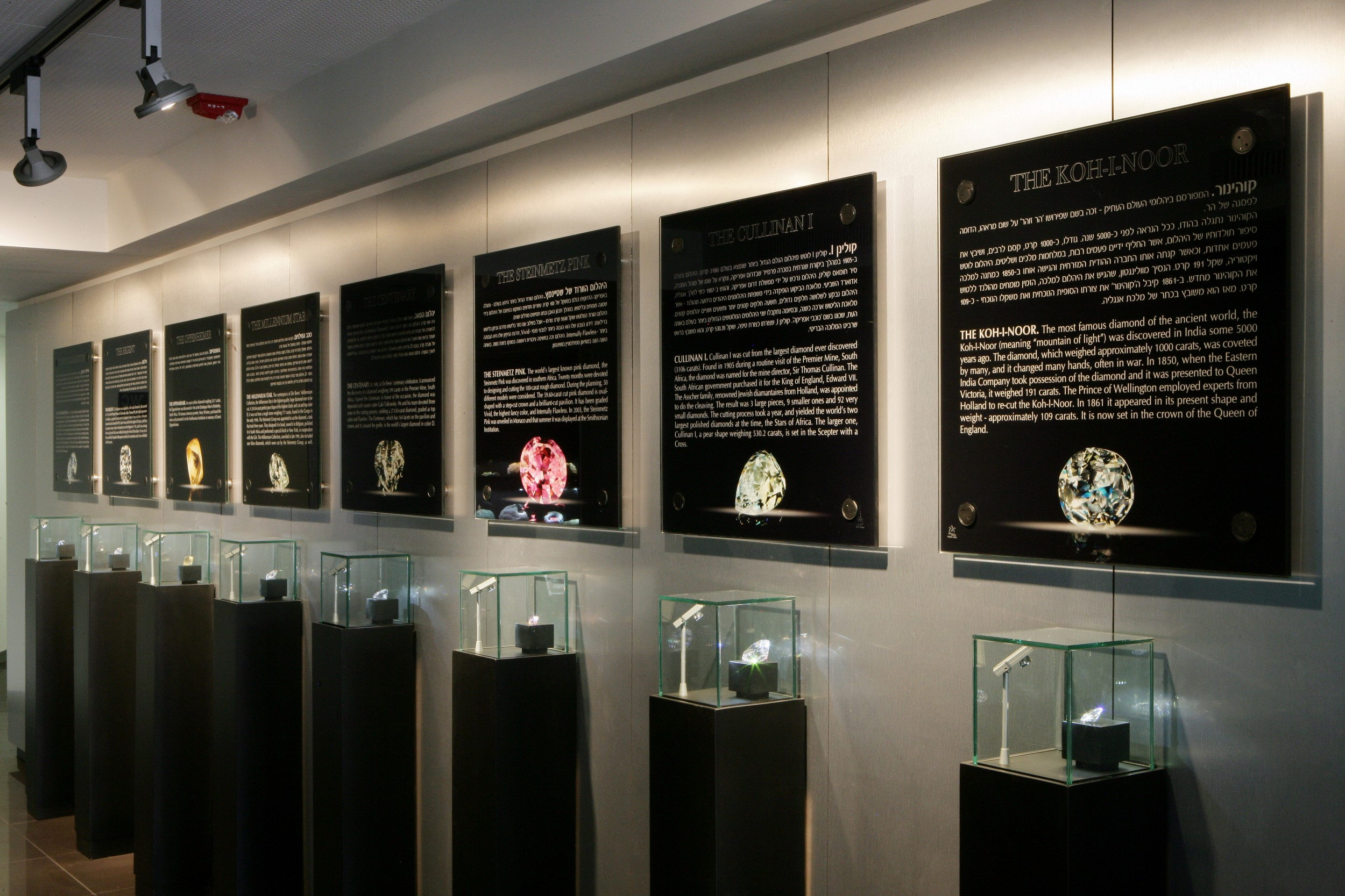 אגף היהלומים היקרים במוזיאון היהלומים ברמת גן (צילום: נתן דביר)