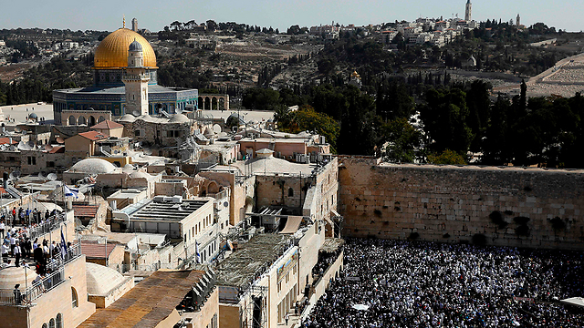 A train station leading to the Western Wall will be named after President Trump (Photo: AFP)