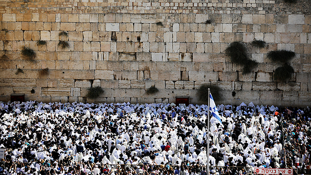 Jerusalem's Western Wall (Photo: Reuters)