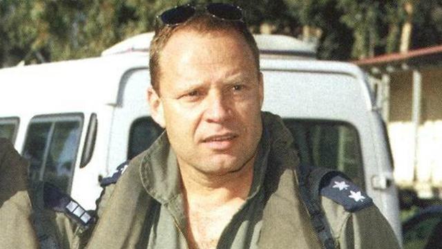 Aviram (Photo: IAF )