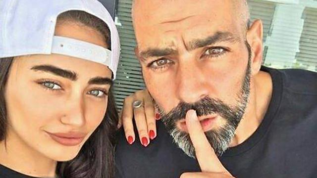 Kadosh and Amouyal