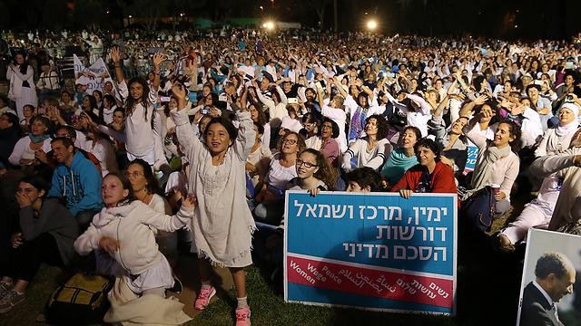 Women Wage Peace's Jerusalem rally (Photo: Amit Shabi)