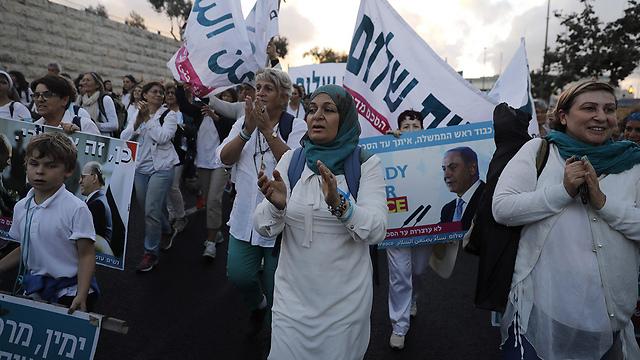 Women Wage Peace's Jerusalem rally (Photo: AFP)