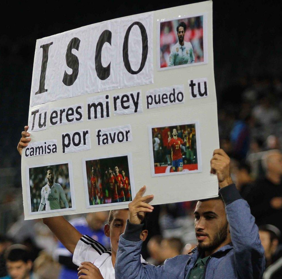 """""""איסקו, אפשר בבקשה את החולצה שלך?"""" (בספרדית) (צילום: ראובן שוורץ) (צילום: ראובן שוורץ)"""