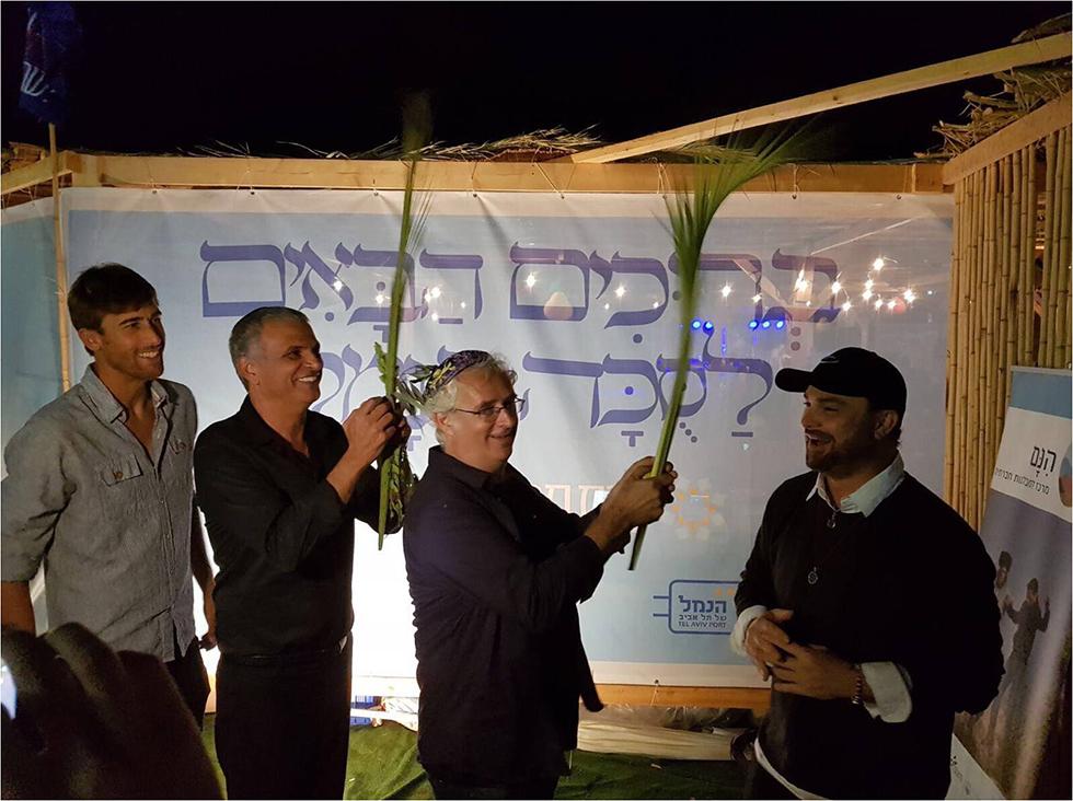 דוד דאור, אסטבן גוטפירד, משה כחלון ונמרוד משיח (צילום: בית תפילה ישראלי)
