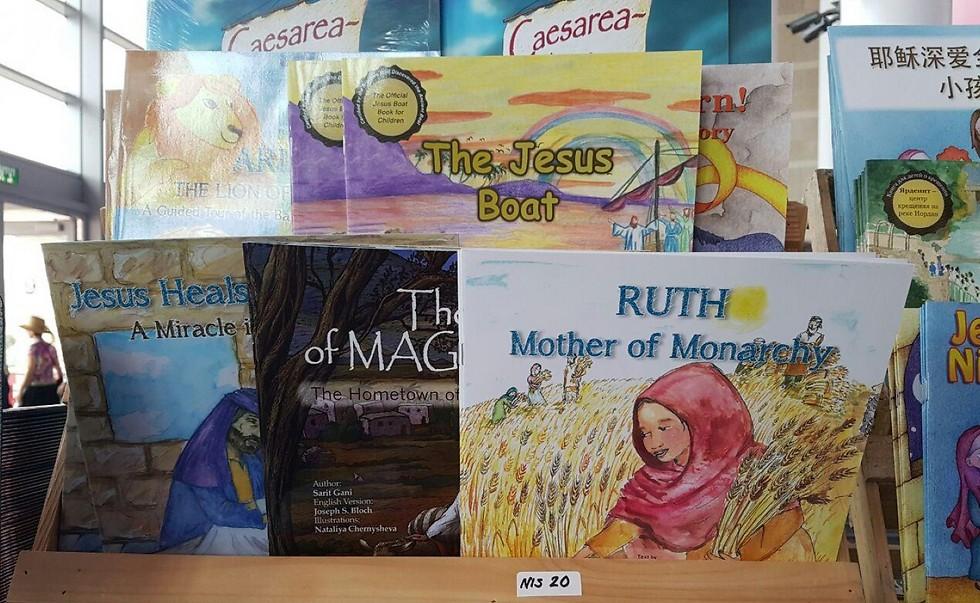 ספרי ילדים (צילום: מירב קריסטל)