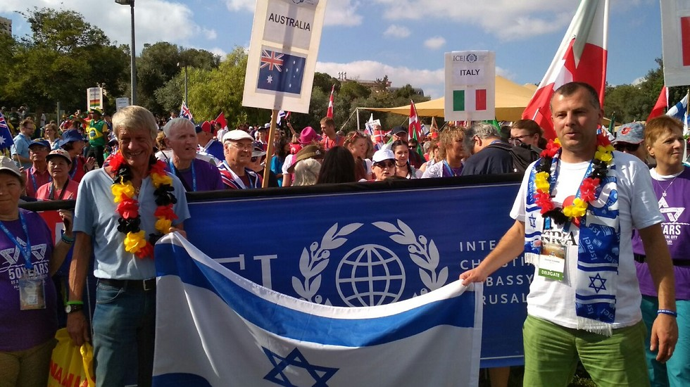צועדים בצעדת ירושלים