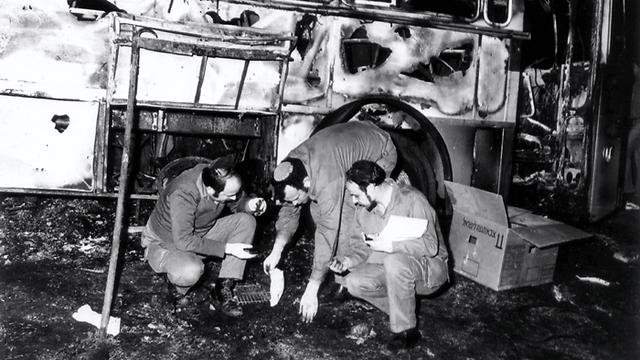 """פיגוע """"אוטובוס הדמים"""". צומת גלילות, 1978 (צילום: דובר צה""""ל) (צילום: דובר צה"""