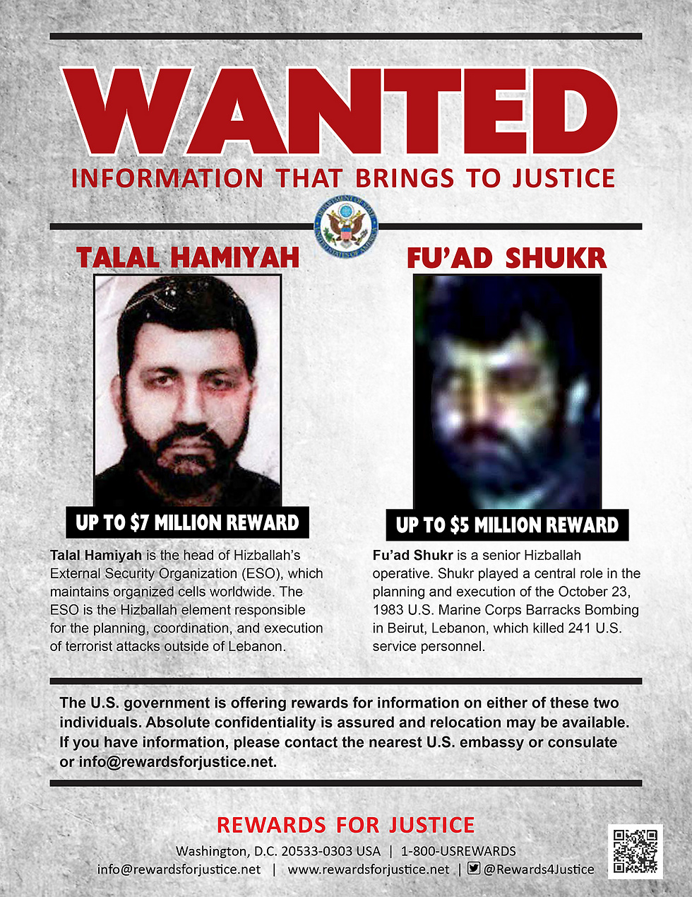 Hamiyah (L) and Shukr on the US's Wanted ad