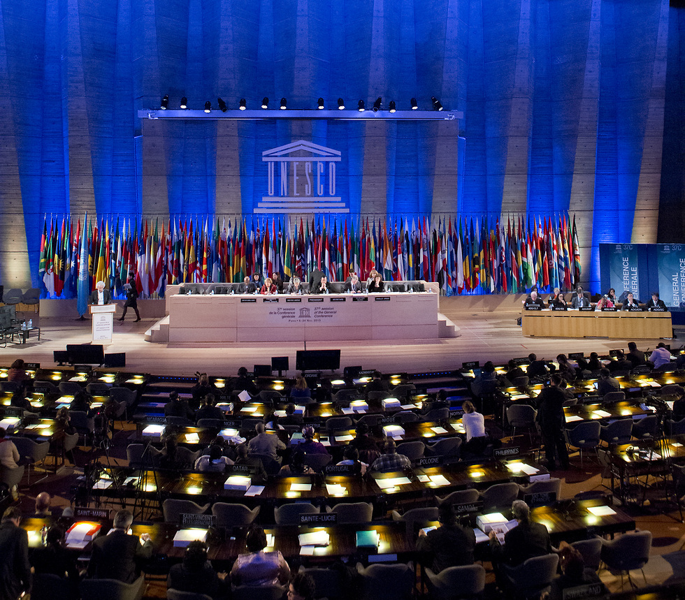 UNESCO's General Conference (Photo: AP)