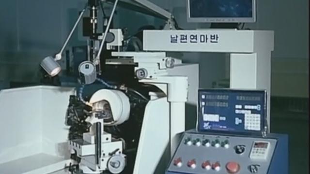 מכונת CNC בצפון קוריאה