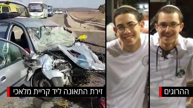 ההרוגים בתאונה בערב החג: איתן פלמר (מימין) וברכיה סוסלוביץ'