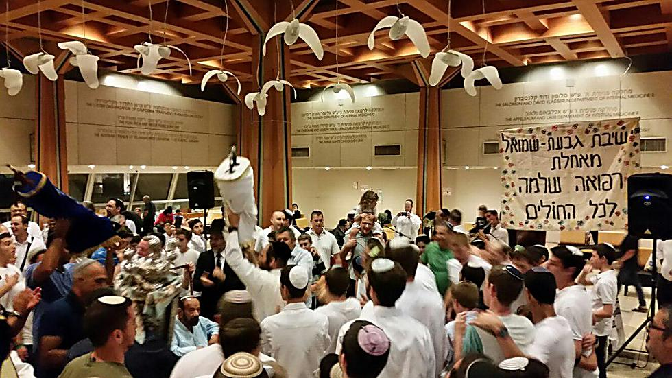 Students of the Bnei Akiva yeshiva performing second Hakafot at Sheba
