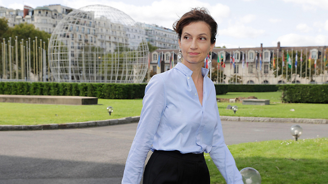 Audrey Azoulay, UNESCO's first Jewish director general (Photo: Reuters)