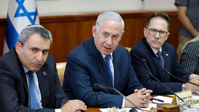 Cabinet meeting. If Iran does expand in Syria, what's Netanyahu planning to do? Declare war?  (Photo: EPA)