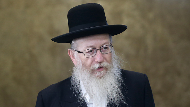 Deputy Health Minister Litzman (Photo: Alex Kolomoisky)