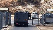 Photo: Israel Police Spokesperson's Unit