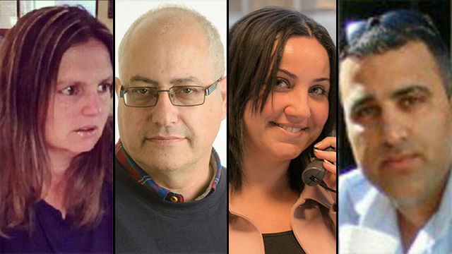 The four victims, l-r: Ilana Nave, Dr. Michael Feige, Mila Mishayev and Ido Ben-Ari (Photos: Ben-Gurion University, Danny Machlis)