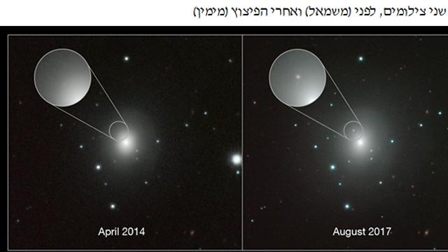 (צילום: ESO/N.R. Tanvir, A.J. Levan and the VIN-ROUGE collaboration) (צילום: ESO/N.R. Tanvir, A.J. Levan and the VIN-ROUGE collaboration)