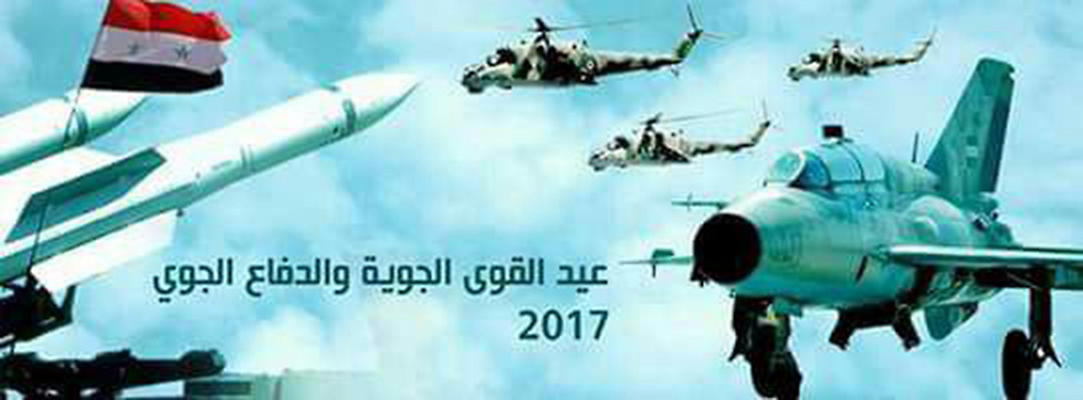 Syrian battles with the IAF