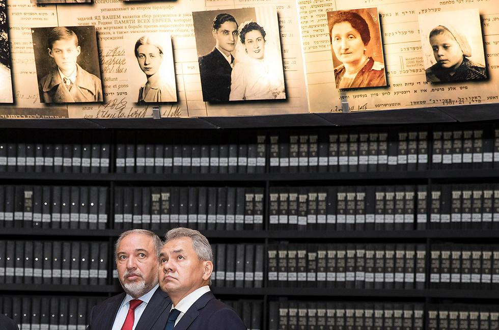 Lieberman and Shoygu at Yad Vashem (Photo: EPA)