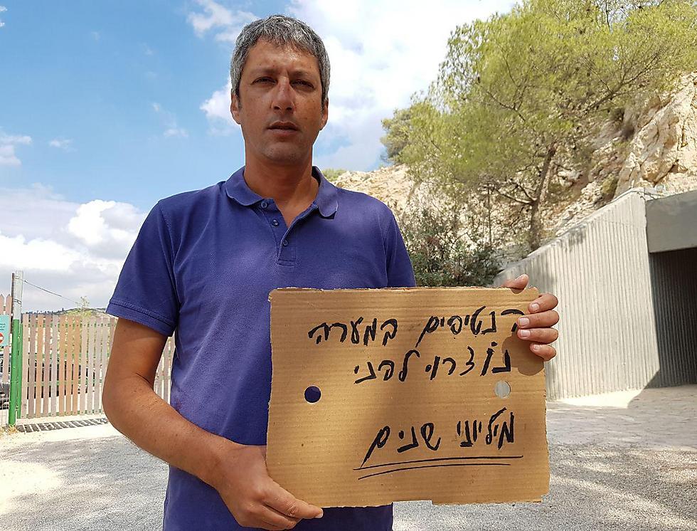 אסף קמר שואל (צילום: אלי מנדלבאום)