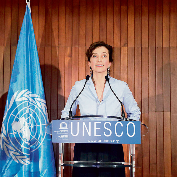 Audrey Azoulay speaking at UNESCO after being elected director-general (Photo: AFP)