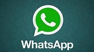 צילום: Whatsapp