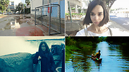 צילומים: אלבומים פרטיים