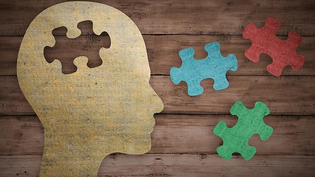 מהו האופי שלנו? (אילוסטרציה: Shutterstock) (אילוסטרציה: Shutterstock)
