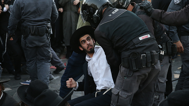 Haredi protester in the 'Day of Wrath' demonstration in Jerusalem (Photo: Amit Shabi)