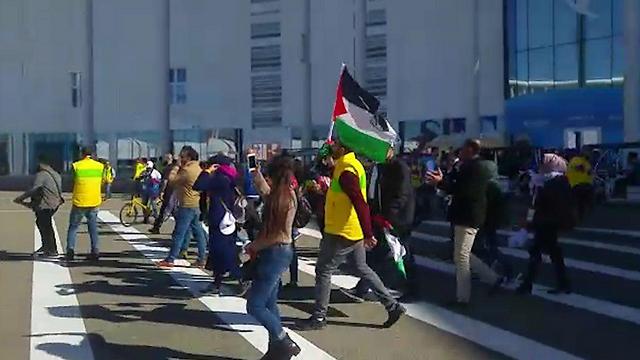 Пропалестинская демонстрация
