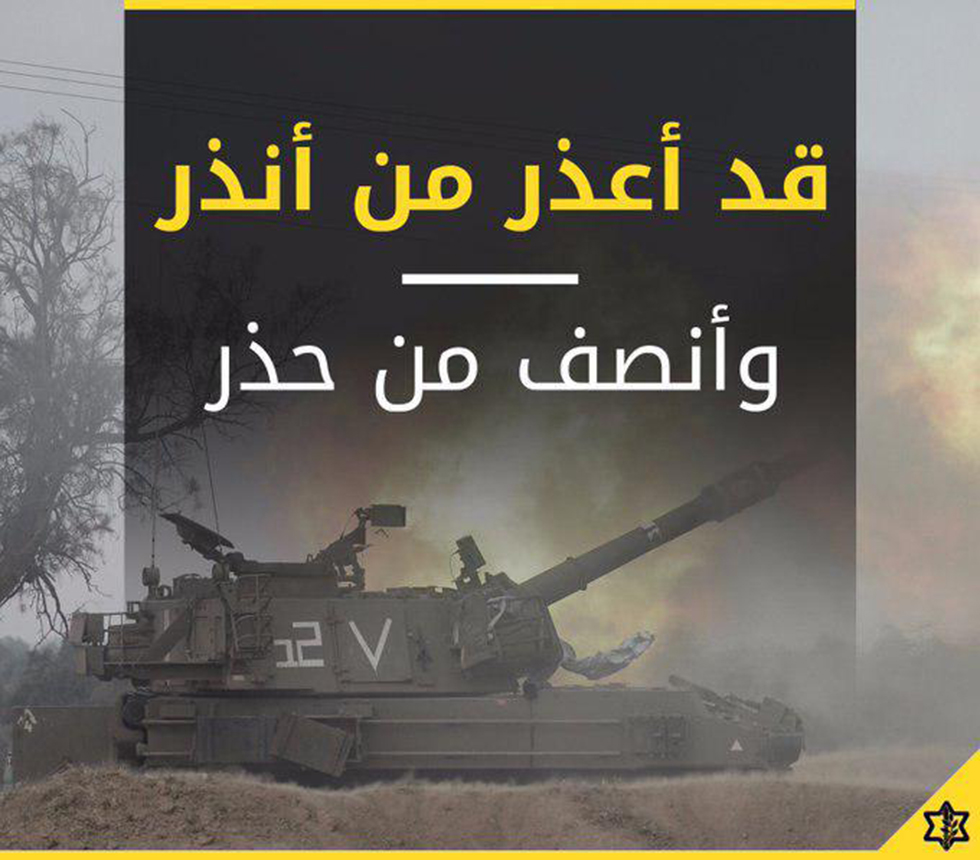 "The IDF Spokesperson's Unit's official Arabic Twitter account launched a new hashtag, translating to ""You've been warned"""