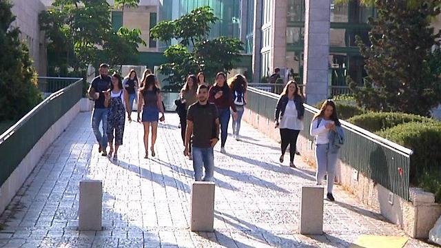 אוניברסיטת חיפה. הסטודנטים לחצו (צילום: שמיר אלבז) (צילום: שמיר אלבז)