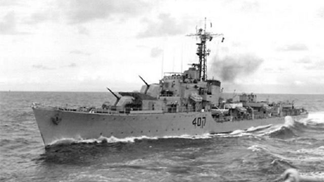 The INS Eilat destroyer