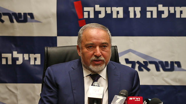 Avigdor Lieberman (Photo: Ohad Zwigenberg)