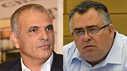 Photos: Yoav Dudkevitch, Yair Sagi
