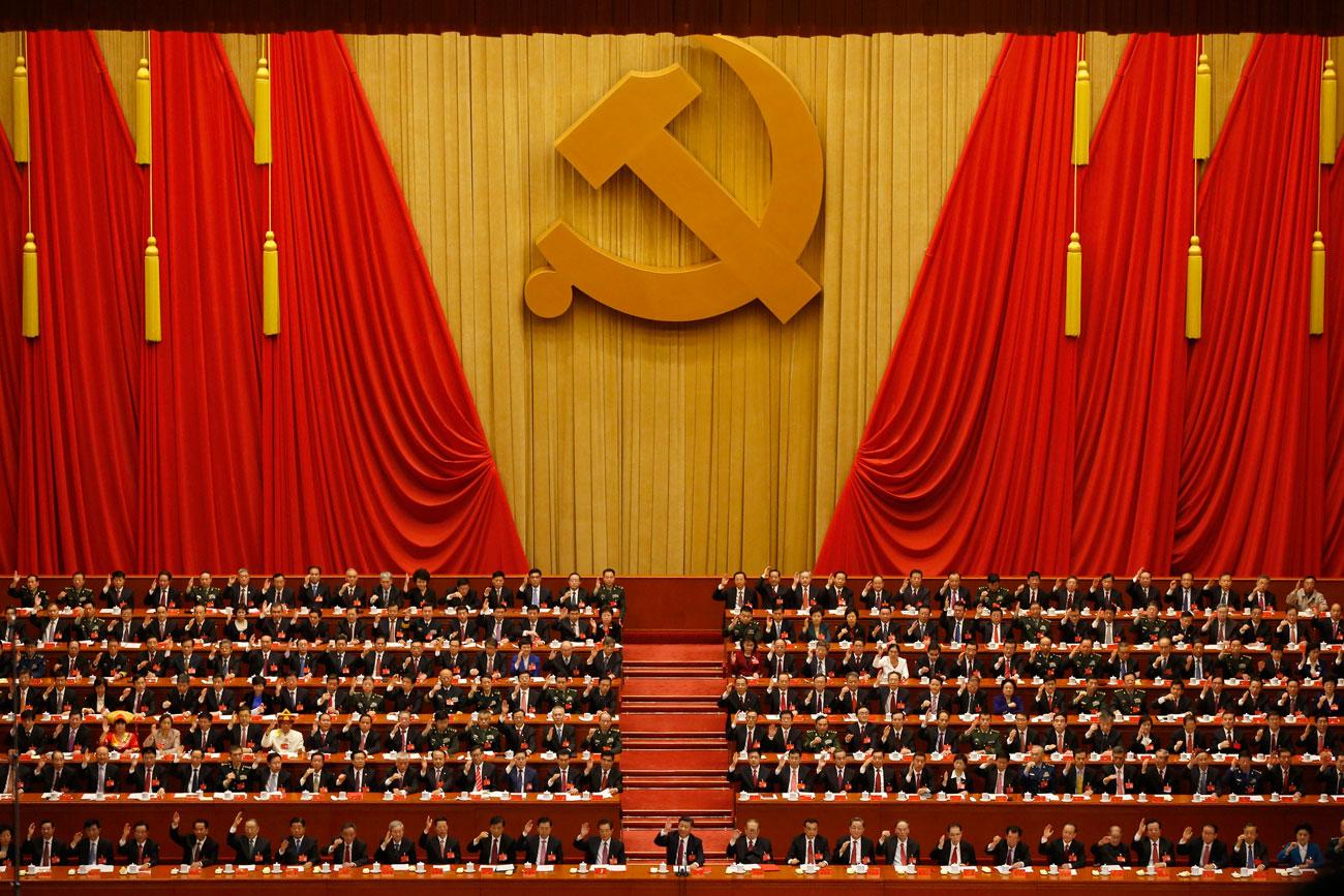 פוליטיקה זה רק לפוליטיקאים. קונגרס המפלגה הקומוניסטית בבייג'ינג (צילום: AP) (צילום: AP) (צילום: AP)