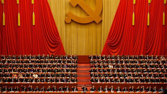 כינוס מפלגת השלטון הקומוניסטית בשנה שעברה (צילום: AP) (צילום: AP)