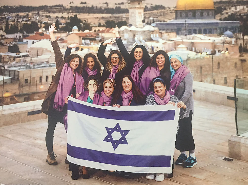מסע בישראל לאמהות ישראליות ()