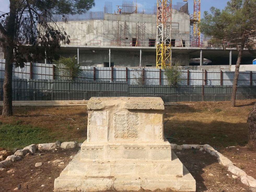 בית הקברות של ממילא הוא חלק בלתי נפרד מהמורשת של ירושלים: נקברו בו מאז המאה ה-11 ועד המאה ה-20. ברקע: מוזיאון הסובלנות, שהקמתו לקחה שטח ניכר משטח בית הקברות (צילום: ארגון עמק שווה)