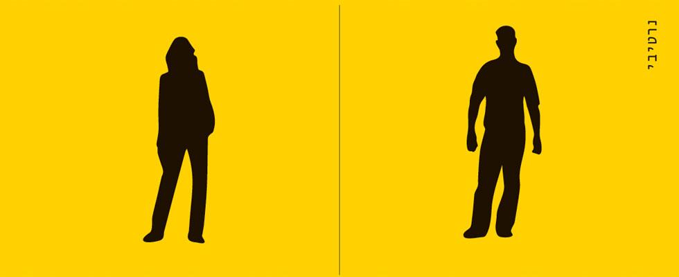 ועד לדמויות שמספרות סיפור, המאופינות בלבוש ובתנוחת גוף הנראים לקוחים מחיי היום-יום. מקור ההשראה לדמויות אלו הן הצלליות שיצר האמן מאיר גור-אריה בשנות ה-20 של המאה הקודמת, בהן תיאר בהקפדה וברגישות תמונות מחיי החלוצים (עיצוב: מיכל סהר)