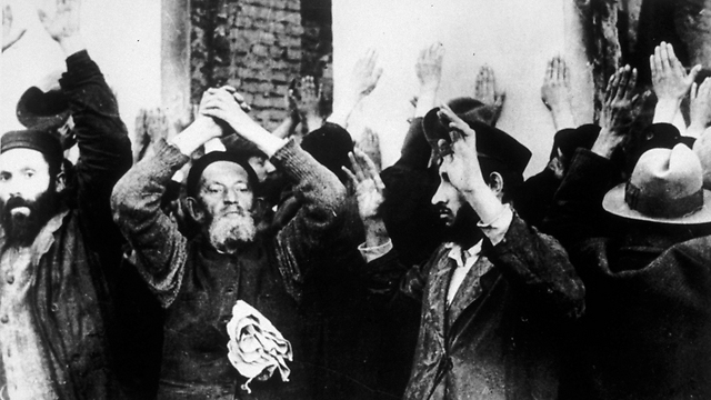 Jews in Poland, '39 (Photo: Getty Images)